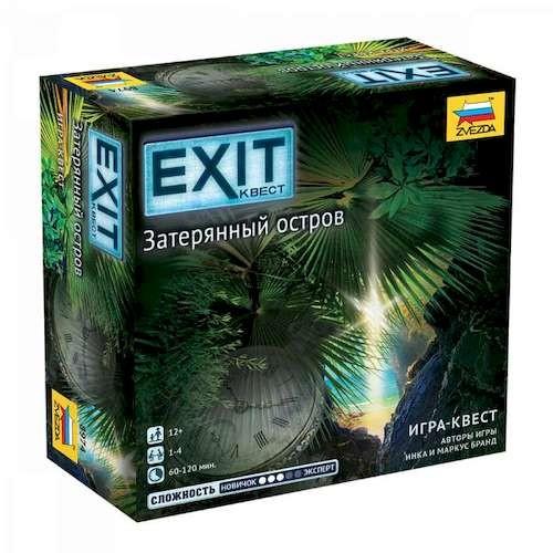 EXIT: Квест. Затерянный остров (EXIT: The Game – The Forgotten Island)