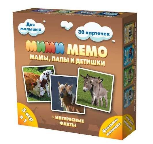 Ми-Ми-Мемо Домашние животные