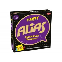 Пати Алиас (Алиас для вечеринок, Скажи иначе, Party Alias)