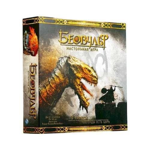 Беовульф (Beowulf: The Movie Boardgame)