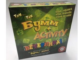Тик Так Бумм + Активити. Вечеринка (Tick Tack Bumm + Activity. Party)