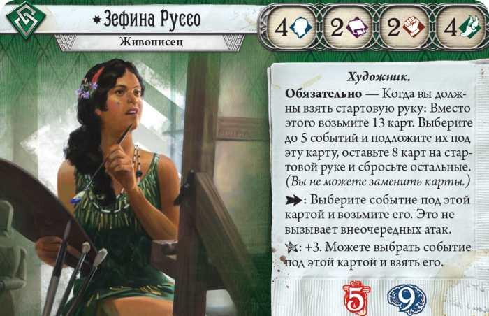 Ужас Аркхэма. Карточная игра: Путь в Каркозу (Arkham Horror: Card Game. Path to Carcosa)