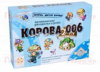 Корова 006 (6 nimmt!)