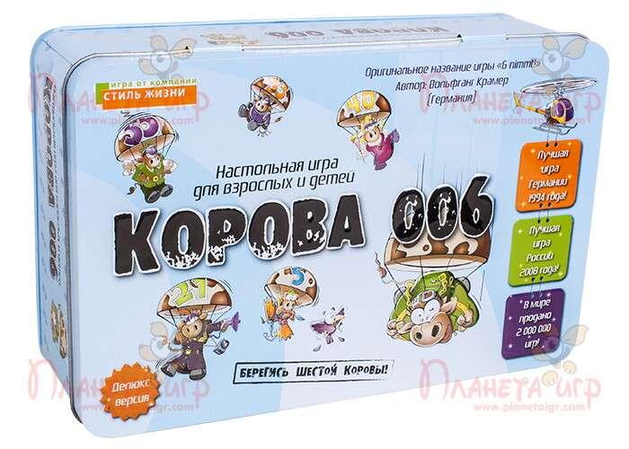 Корова 006 Делюкс (6 nimmt!)