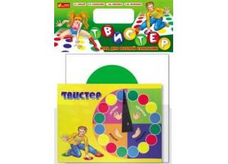 Твистер дорожный (Twister)
