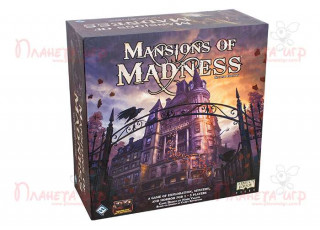Особняк Безумия (2-е изд.) (Mansions of Madness: Second Edition)