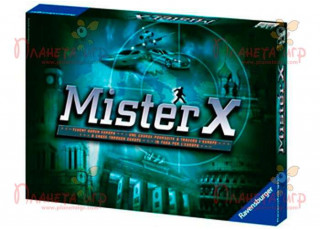 Мистер Х (Mister X)