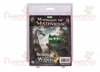 Особняк безумия: Сезон ведьмы (Mansions of Madness: Season of the Witch)