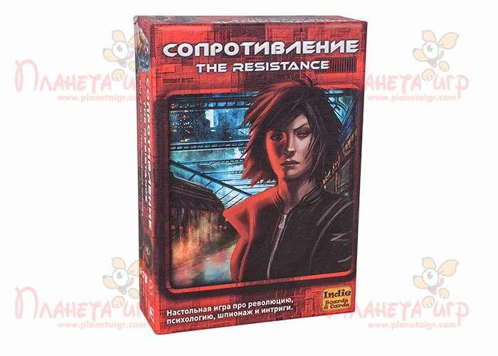 Сопротивление (2-е изд.) (The Resistance, 2nd ed.)