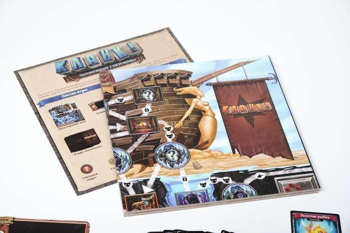 Кланк! Затонувшие сокровища (Clank! Sunken Treasures) + уникальное промо!