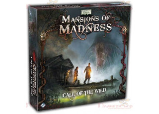 Особняк Безумия: Дикий зов (Mansions of Madness: Call of the Wild)