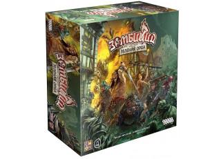 Зомбицид: Зелёная орда (Zombicide: Green Horde)