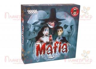 Мафия. Кровная Месть (Vampire Mafia)