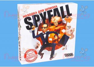 Находка для шпиона (Spyfall)