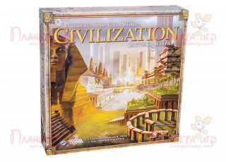 Цивилизация Сида Мейера (Sid Meier's Civilization: The Board Game)