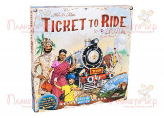 Билет на поезд: Индия и Швейцария (Ticket to ride. India and Switzerland)