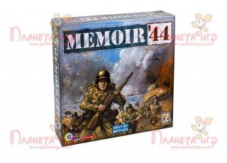 Воспоминания о 1944-м (Memoir '44)
