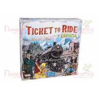 Билет на поезд. Европа (Ticket to Ride: Europe) (рус.)