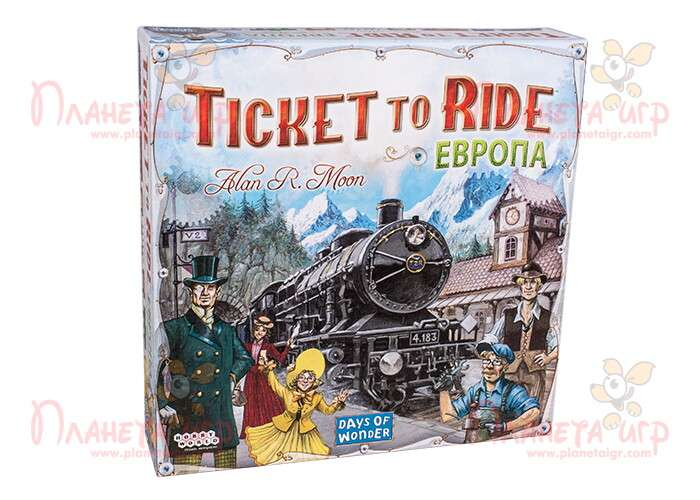 Билет на поезд: Европа (Ticket to Ride: Europe) (рус.)
