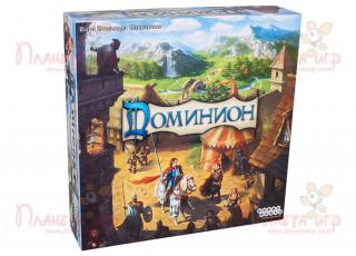 Доминион (Dominion) (2-е издание)