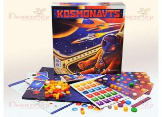 Космонавты (Kosmonauts, Kosmonavts)