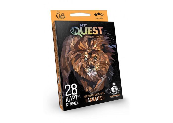 Best Quest 4 in 1