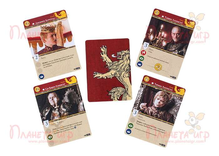 Игра Престолов: HBO издание (Game of Thrones HBO ed.) (рус.)