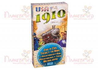 Билет на поезд: США 1910 (Ticket to Ride: USA 1910)