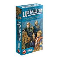 Цитадели Classic (Citadels) (рус.)