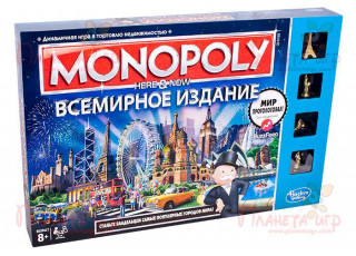 Монополия. Всемирная версия (Monopoly Here&Now: The World Edition)