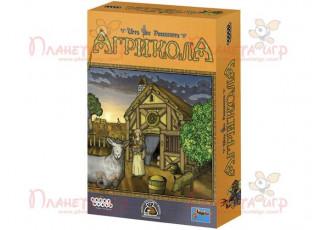 Агрикола (Agricola) (новое издание)