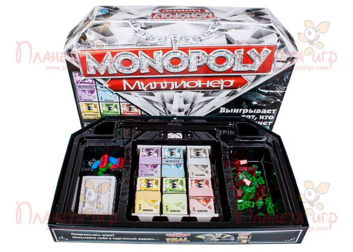 Монополия Миллионер (Monopoly Millionaire)