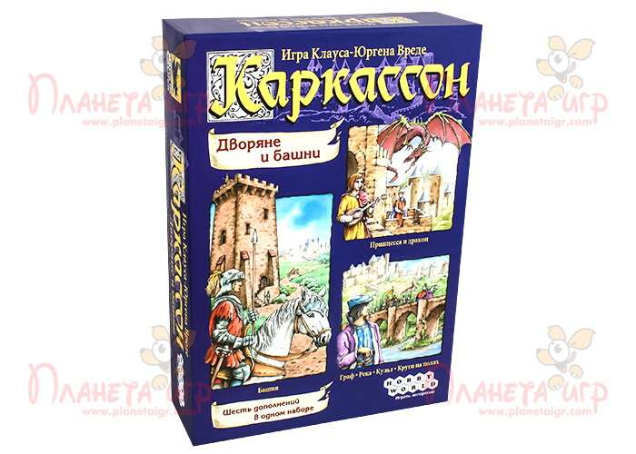 Каркассон. Дворяне и башни (Carcassonne: Nobles and Towers)
