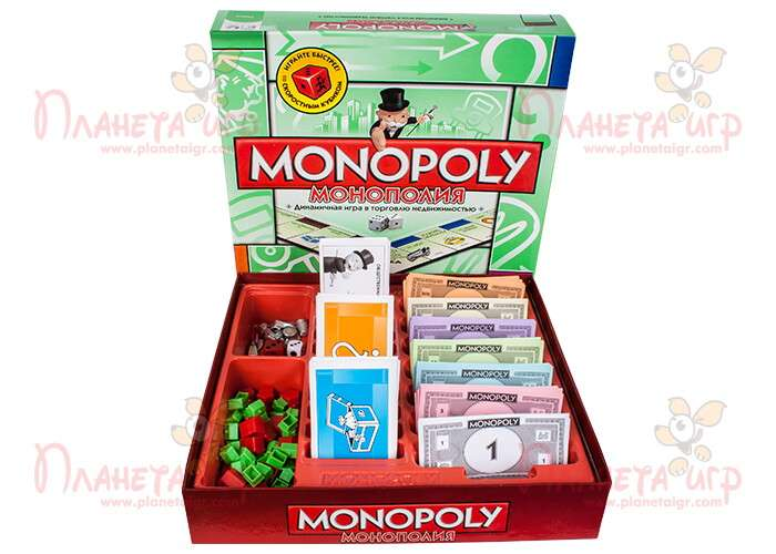 Монополия (Monopoly)