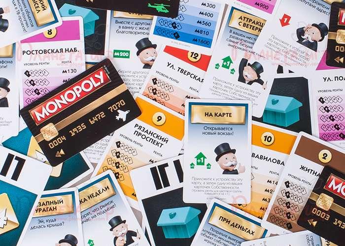 Монополия с банковскими карточками (Monopoly: Ultimate banking)