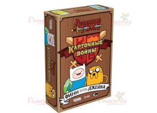 Время приключений. Карточные войны: Финн против Джейка (Adventure Time Card Wars: Finn vs. Jake)