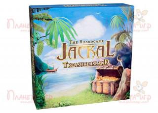 Шакал: Остров Сокровищ (Jackal: Treasure Island)