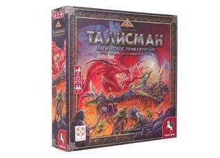 Талисман (исправленное 4-е изд.) (Talisman: Revised 4th Edition)