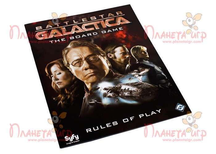 Звёздный крейсер Галактика (Battlestar Galactica)