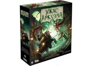 Ужас Аркхэма. Третье издание (Arkham Horror: 3rd edition)