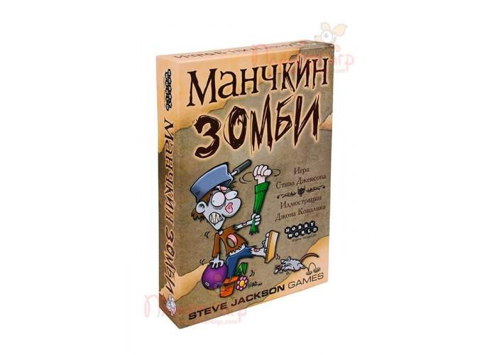 Манчкин Зомби (Munchkin Zombies)