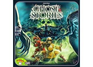 Истории о призраках (Ghost Stories)