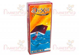 Диксит 2: Приключение (Dixit 2. Quest)