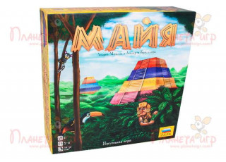 Майя (Maya)