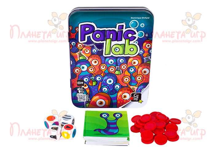 Паника в лаборатории (Paniclab)