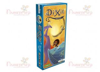 Диксит 3: Путешествие (Dixit 3. Journey)