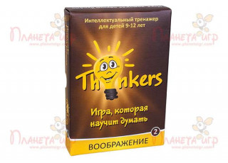 Thinkers 9-12 лет. Воображение