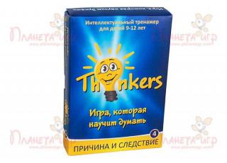 Thinkers 9-12 лет. Причина и следствие