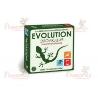 Эволюция. Подарочный набор (Evolution) (ПОВРЕЖДЁННАЯ КОРОБКА)