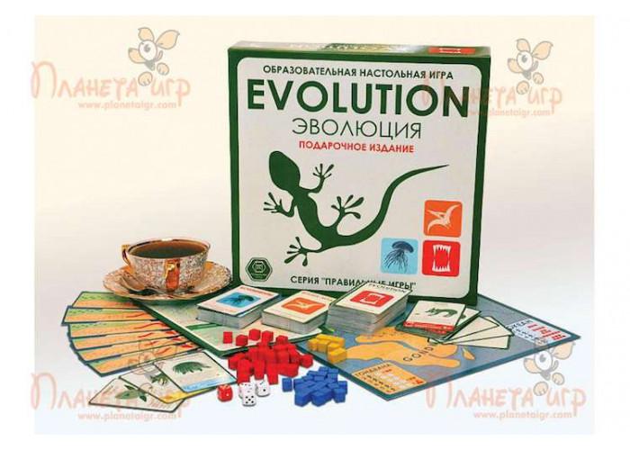 Эволюция. Подарочный набор (Evolution)